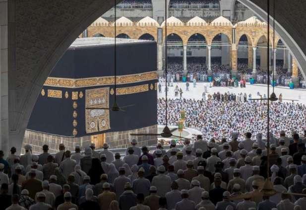 Saudi Arabia suspends entry for pilgrims over Coronavirus