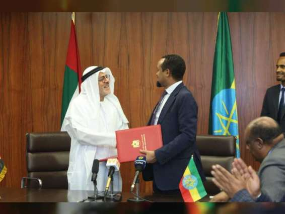 Khalifa Fund signs US$100 million agreement supporting SMEs in Ethiopia