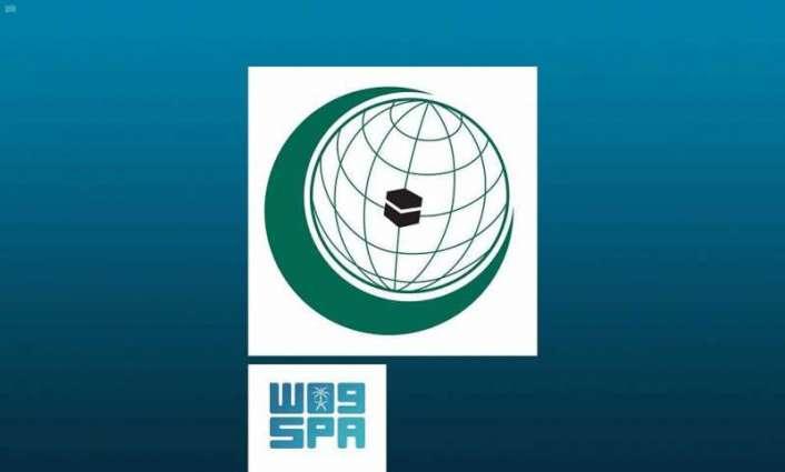 منظمة التعاون الإسلامي تؤكد دعمها للإجراءات الوقائية التي اتخذتها المملكة لحماية المعتمرين والزوار