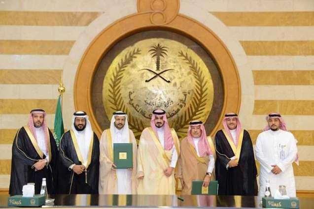 سمو نائب أمير منطقة مكة المكرمة يشهد توقيع مذكرة تعاون لتأهيل وتوظيف 500 متدرب فني