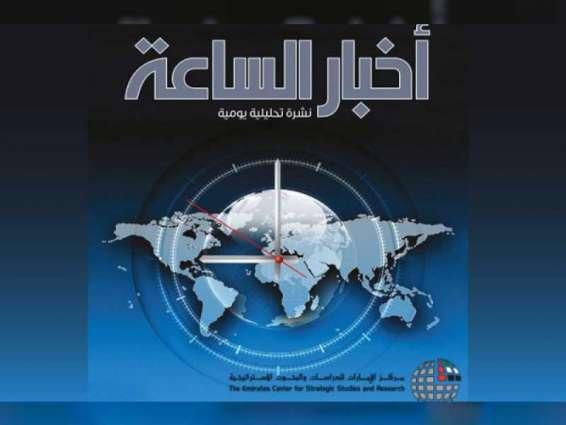 أخبار الساعة: دولة الإمارات قوة مؤثرة عالمياً