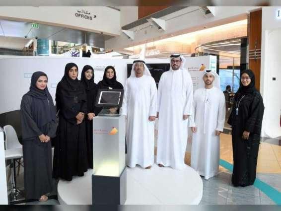 """بلدية دبي تطلق """" ميثاق الابتكار"""" لتعزيز ثقافة الإبداع"""