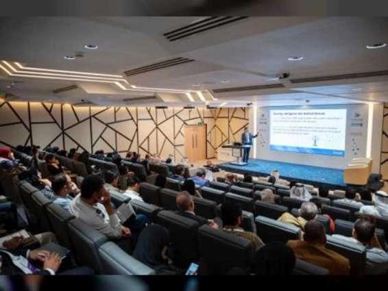 """"""" الصحة """" تنظم المؤتمر الأول للذكاء الاصطناعي في الرعاية الصحية"""
