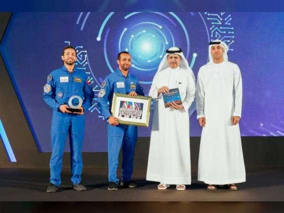 كهرباء ومياه دبي تنظم المؤتمر السنوي التاسع للابتكار والمستقبل