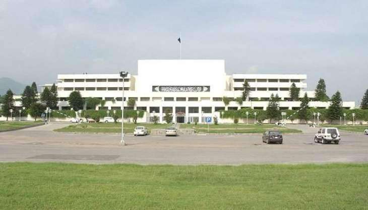 Senate Standing Committee on Industries and Production meeting held