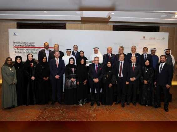إطلاق النسخة الثالثة من الدليل الوطني الإماراتي لتشخيص وعلاج السكري