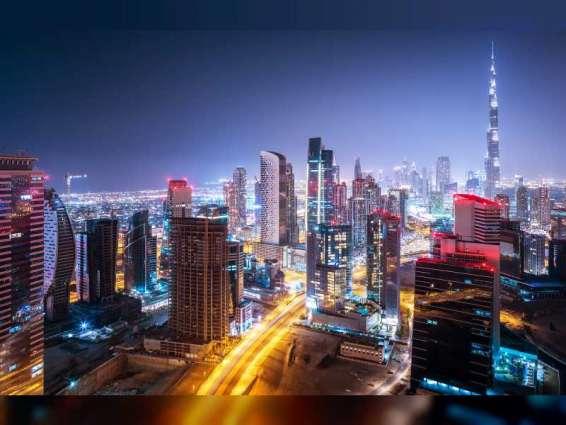 4.5 مليار درهم تصرفات عقارات دبي في أسبوع