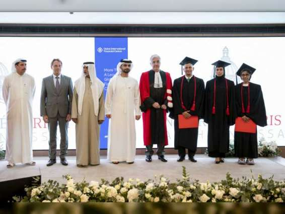 Inaugural batch of Master of Law Executive Leadership programme graduates at DIFC
