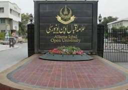 Allama Iqbal Open University (AIOU)  fixes Tuesday as last day for Matric/FA admission