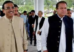 NAB moves new reference against Nawaz, Zardari and Gillani in fake accounts case