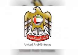 UAE facilitates WHO's medical supplies delivery to Iran