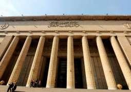 High-Profile Jihadist Ashmawi Among 37 Terrorists Sentenced to Death in Egypt - Reports