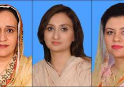 IHC rejects petition against PTI's three female MNAs on reserved seats