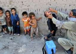 Decades of War, Poverty Leave Afghanistan World's Most Under-Vaccinated Nation - Report