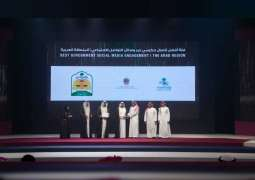 Sharjah Government Communication Award honors seventh edition's winners