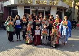 Aurat March's manifesto 'Khud Mukhtari' launched