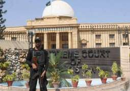 SC says Sindh's all institutions are corrupt