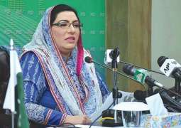 Govt fulfilled its legal responsibility of writing letter to UK govt for Nawaz's repatriation: Firdous