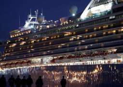 All Canadians Evacuated From Coronavirus-Hit Cruise Ship Released From Quarantine
