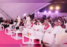 نهيان بن مبارك يشهد حفل ختام الدورة العاشرة من مسيرة فرسان القافلة الوردية