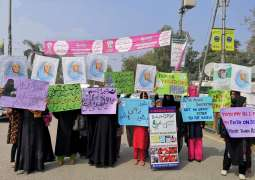 International Women Day observed in various cities