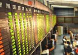 Pakistan's stock market crashes amid confusion and uncertainty