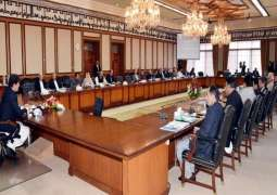 PM directs for uniformity in pay scales of govt employees to avoid discrimination