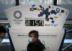 Decisions on Tokyo Olympics to Be Made in May - Source in Greek Olympic Committee