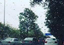 Heavy rain hits country's upper and central parts today