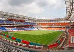 Moscow Football Clubs to Independently Decide on Admission of Spectators - Source