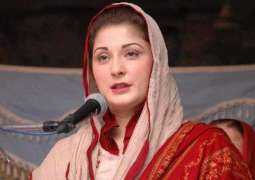 Forward-bloc in PML-N: Nawaz Sharif directs Maryam to control the situation