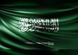 السعودية تعلق السفر والرحلات الجوية مؤقتاً إلى الاتحاد الأوروبي و12 دولة أخرى