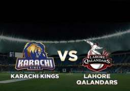 Karachi kings to take on Lahore Qalandars today
