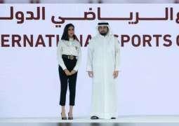جائزة محمد بن راشد للإبداع الرياضي تتابع نتائج سفراء الإبداع الرياضي وتهنئ إيناس على التأهيل