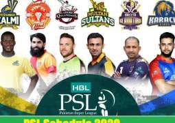 Update: HBL PSL 2020 to continue as planned