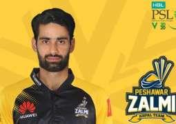 Hammad Azam joins Peshawar Zalmi squad