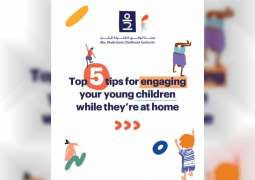 ECA launches competition to encourage parents to engage with children