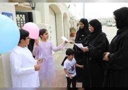 """""""خيرية الشارقة"""" تحتفي بـ """" يوم الطفل الإماراتي """""""