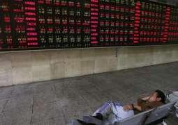 Chinese Stock Markets Close Down 3-5% on Weak Data, Coronavirus Fears