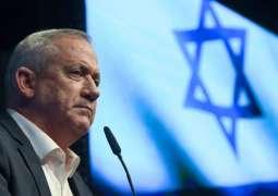 Israeli President Asks Blue and White Coalition Leader Benny Gantz to Form Government