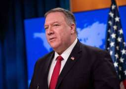 Pompeo Warns Iraq US to Take 'Self-Defense' Actions to Protect Its Bases - State Dept
