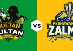 Sultans, Zalmi, Kings and Qalandars to fight for HBL PSL 2020 final berths