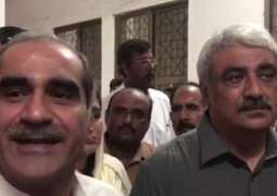 SC allows bail to Khawaja Saad Rafiq and Khwaja Salman Rafiq in Ashiyana case