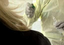 First suspected Coroanvirus patients dies in Lahore