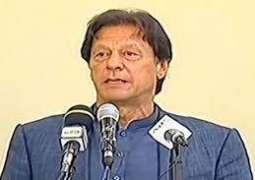 PM to address the nation today