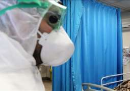 Malaysia Confirms First Coronavirus-Related Death - Reports