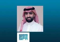 السماري .. رئيساً تنفيذياً لهيئة المحتوى المحلي والمشتريات الحكومية