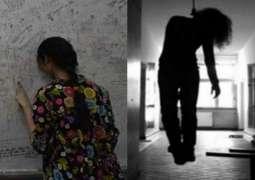 Nurse found dead at Mayo nursing hostel
