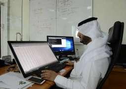 60 ألف طالب وطالبة يتحولون للتعلم الالكتروني بجامعة الملك خالد