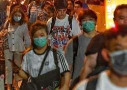 Malaysia Shuts Border With Singapore Amid Coronavirus Concerns
